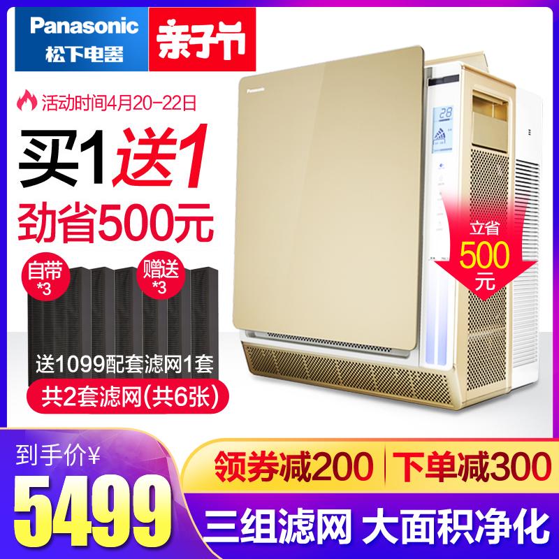 [松下康威专卖店空气净化,氧吧]松下空气净化器家用卧室办公室静音氧吧月销量10件仅售5999元