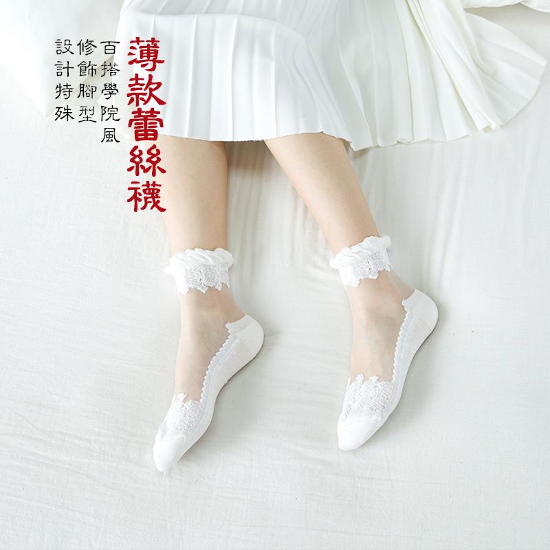 限时秒杀白色公主蕾丝袜lolita花边短袜丝袜