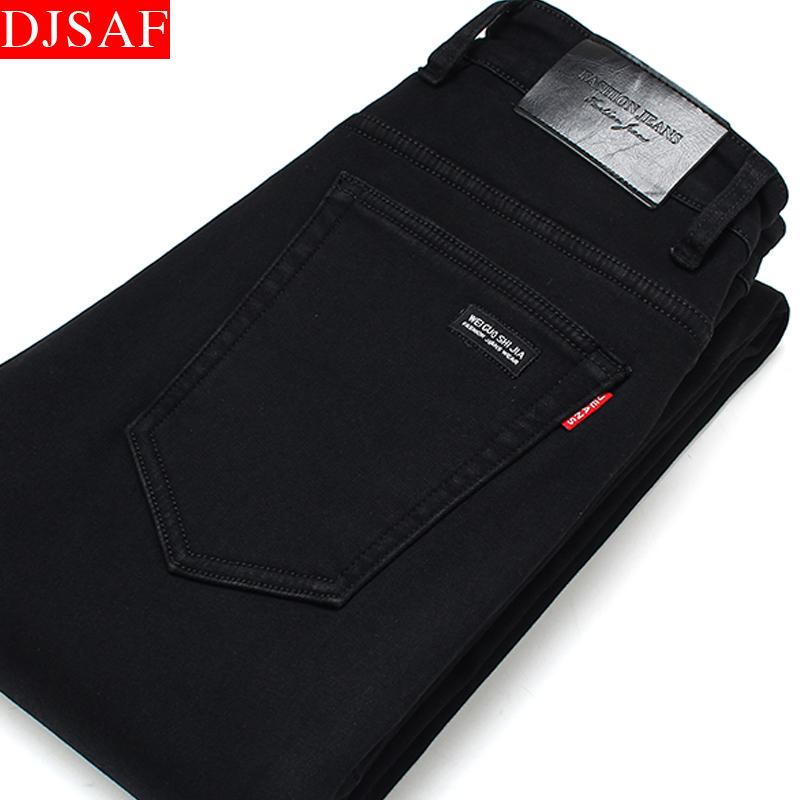 韩版青年男士修身牛仔裤男