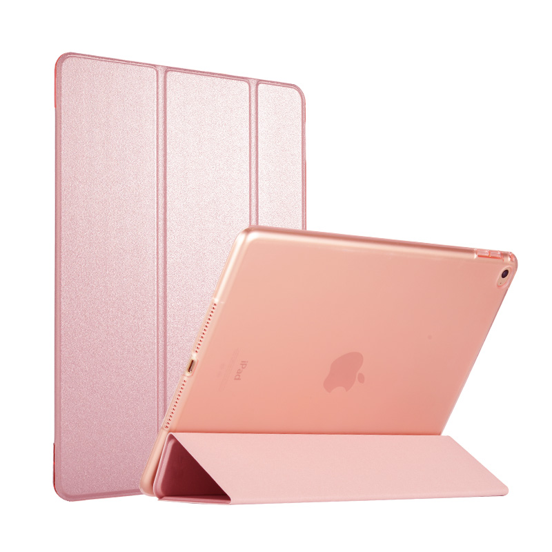 傑美惠蘋果iPad234保護套休眠超薄iPad pro9.7皮套簡約全包平板殼
