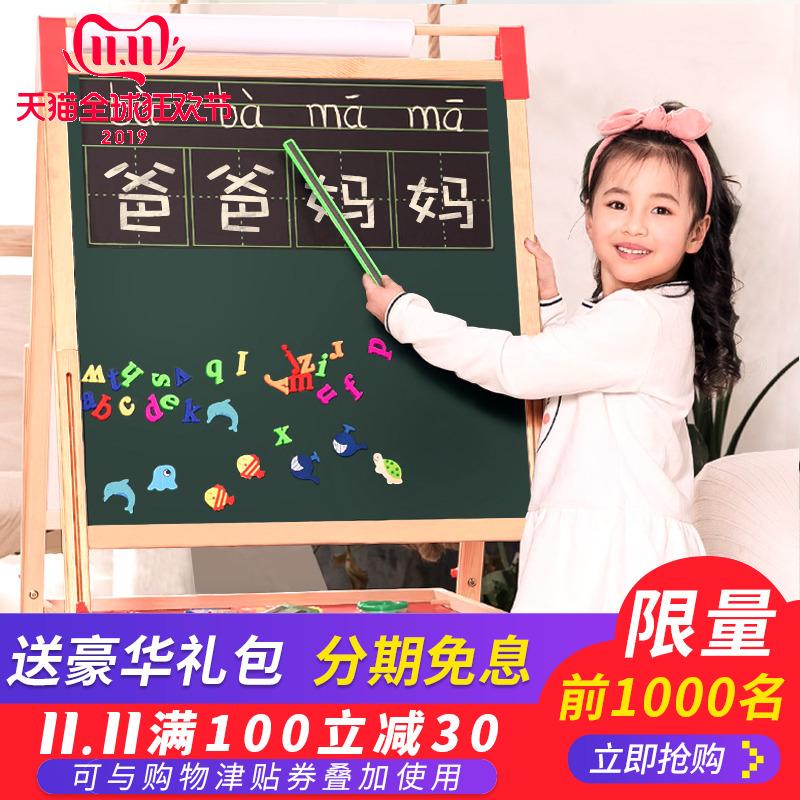 写字板儿童画画板支架式家用双面磁性宝宝涂鸦板画架可升降小黑板