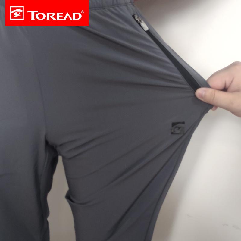 探路者速干裤男女2020夏季薄款户外运动透气快干弹力徒步旅行长裤