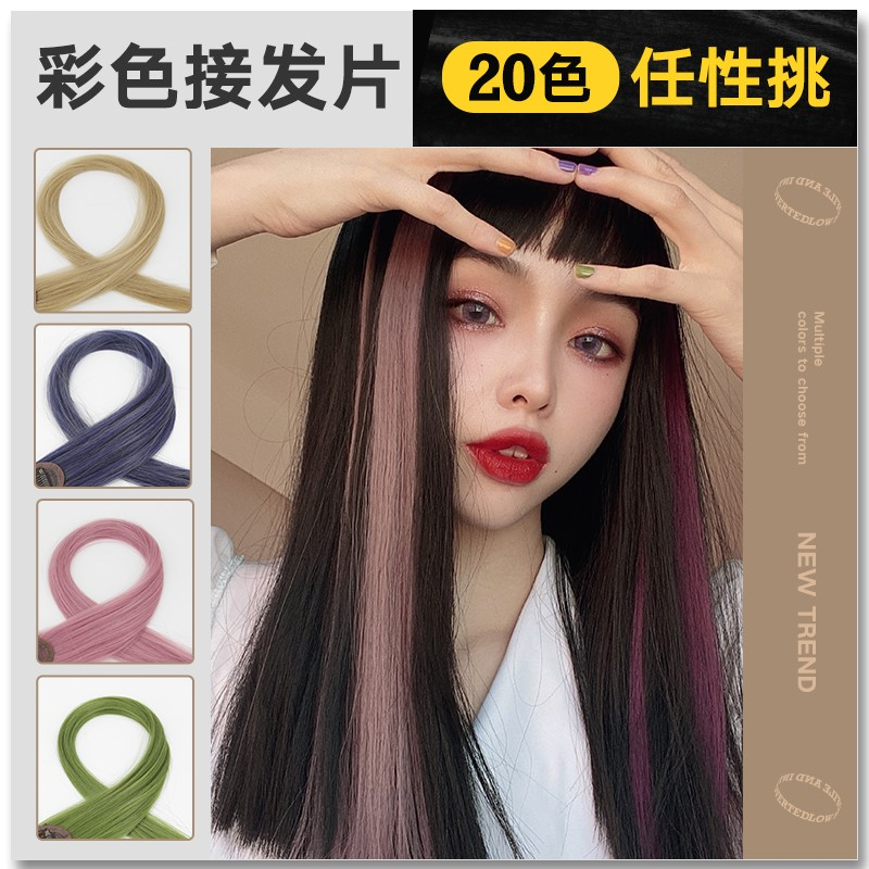 One piece of long hair with color highlights clip for short hair