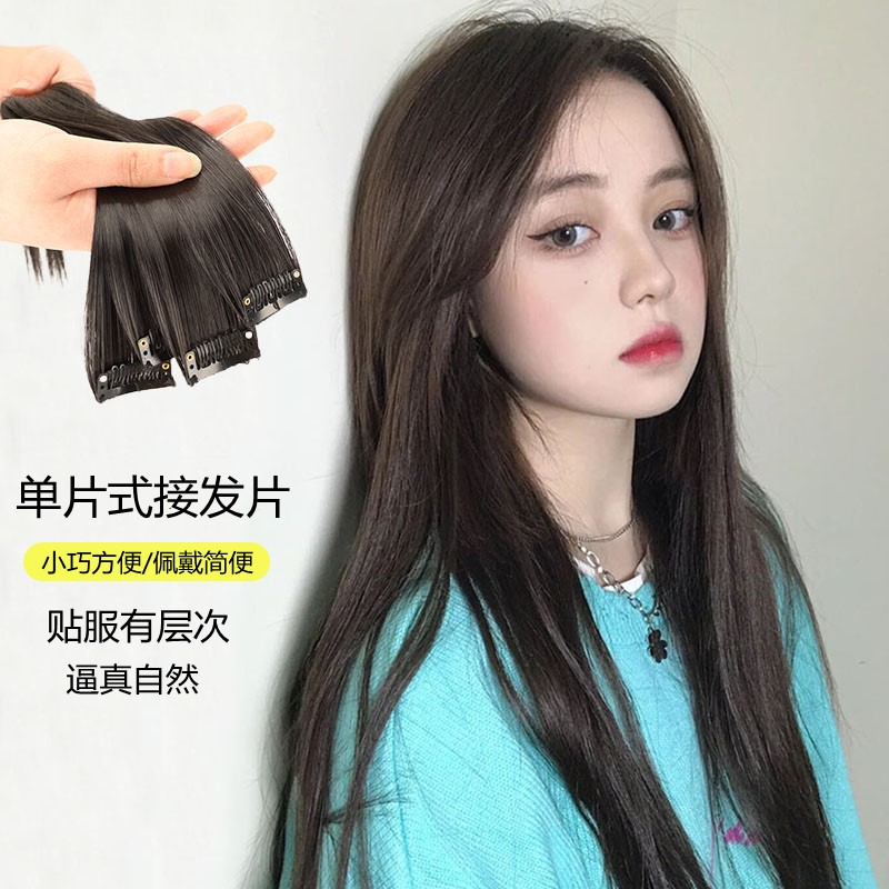 Womens long wig one piece single card patch type traceless invisible hairpiece