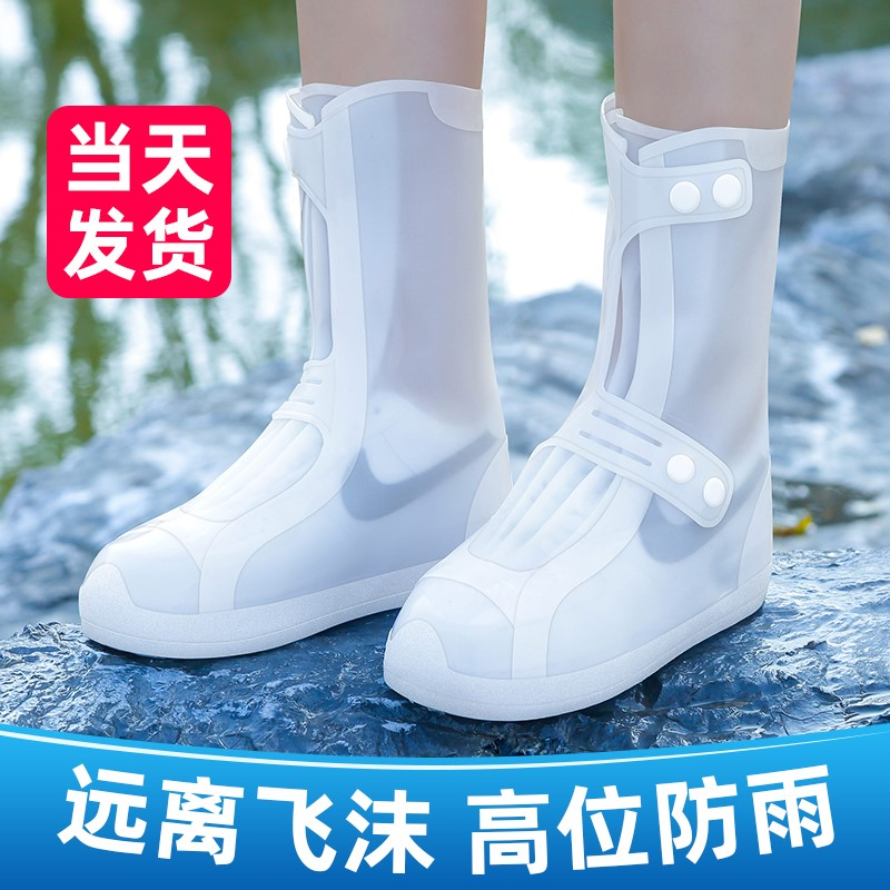 Rain shoes waterproof cover rain silicone rain boots womens water shoes adult mens anti slip thickening wear resistant childrens high tube rain shoes cover