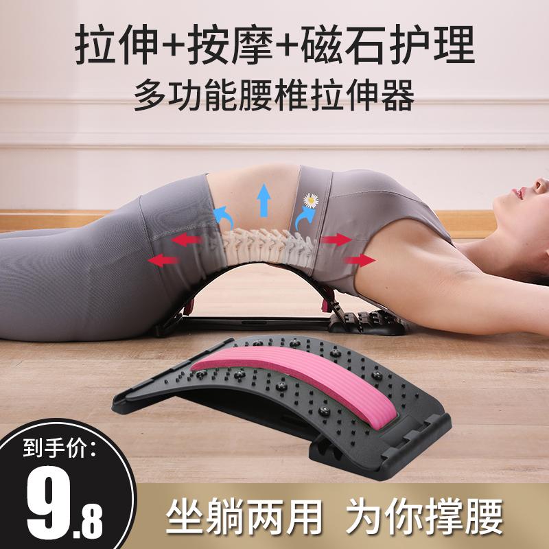 腰椎舒缓器瑜伽腰部拉伸颈椎按摩器脊椎背托训练器材辅助按摩神器