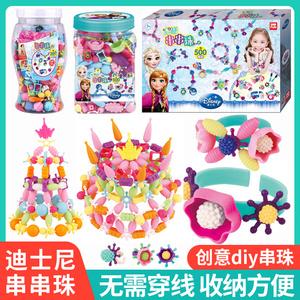 迪士尼冰雪串串珠女孩手工diy穿珠子儿童可串珠手链宝宝益智玩具