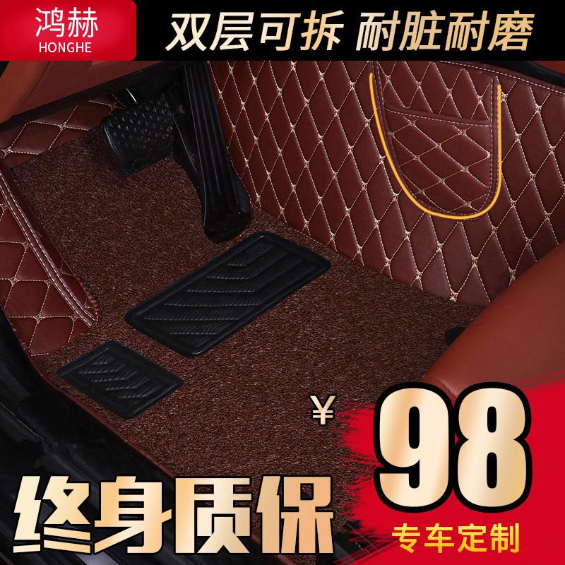 全包围汽车丝圈脚垫专用于宝马525li520li320i5系3系新X1X5X3X6