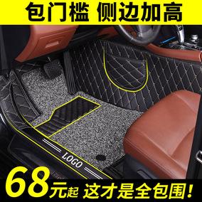 全包围丝圈汽车脚垫专用于新骐达