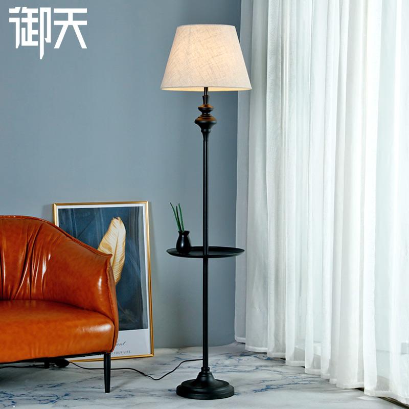 御天落地灯卧室客厅书房美式乡村落地台灯酒店灯简约现代北欧