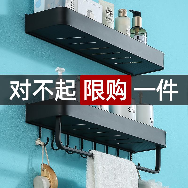 免打孔卫生间置物架壁挂浴室毛巾收纳架厕所洗手间墙上卫浴洗漱台