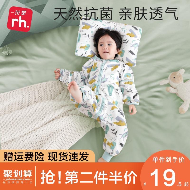 春秋纱布分腿宝宝幼儿童四季防踢被好用吗