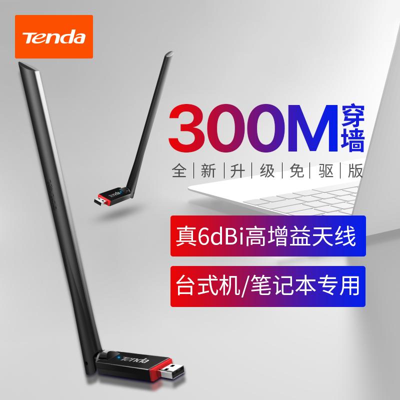 WiFi модули / Беспроводные сетевые платы Артикул 550919307031