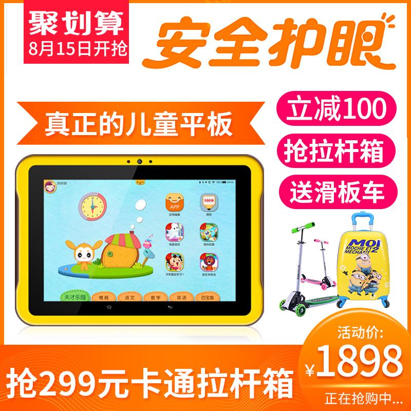 小天才早教机K1小天才儿童平板电脑学习机小学同步点读故事机K1