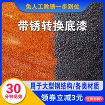 铁红防锈漆小罐0.6KG铁门防锈漆栏杆防锈调和油漆金属防锈漆