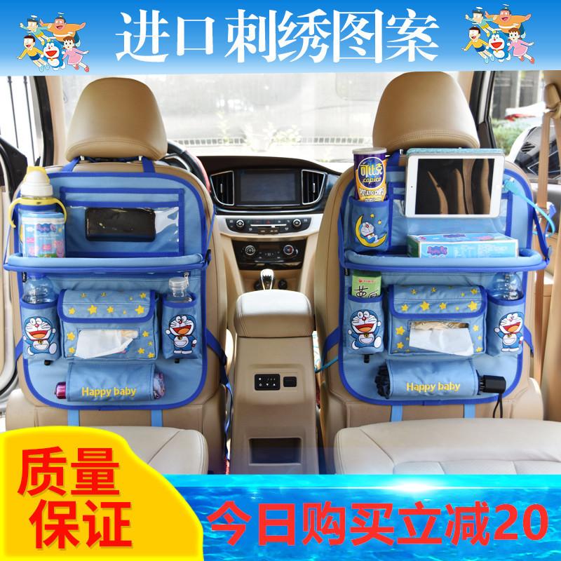 汽车座椅收纳袋车载餐桌多功能椅背置物袋车内用品后背储物箱挂袋