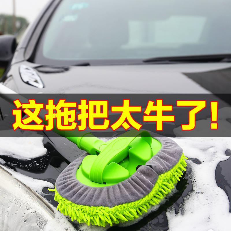 龟牌擦车拖把汽车刷子工具洗车神器刷车加长可旋转伸缩式工具套装