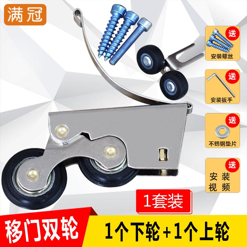 静音承重上下轮槽推拉衣柜木门浴室双子轮轨道滚轮移门滑轮双轮