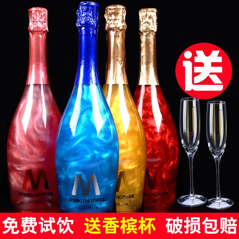 星空酒粉红气泡酒火焰酒女士香槟酒大瓶甜葡萄酒网红夜光酒瓶装
