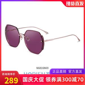 海俪恩2020新款几何多边形优雅墨镜女百搭韩版潮太阳镜6816