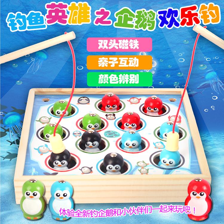 儿童木质钓鱼玩具1-3-6周岁宝宝企鹅欢乐钓游戏男女孩益智力玩具