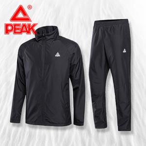 匹克套装2021夏秋季运动套服薄款跑步休闲男装梭织加绒外套服装男