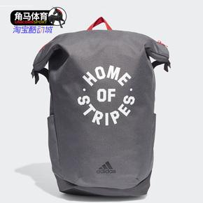 Adidas/阿迪达斯正品秋季新款 男女款休闲运动双肩背包 FN0994