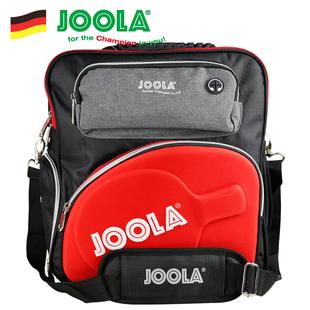 正品JOOLA尤拉乒乓球包运动包多功能优拉乒乓球拍套单肩背包