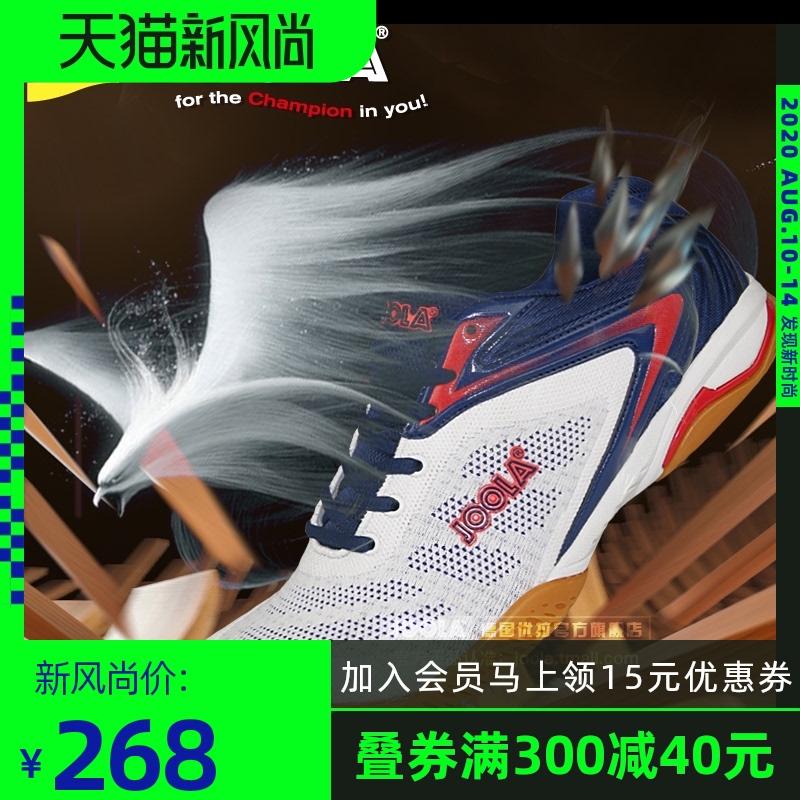 Обувь для настольного тенниса Артикул 619324551302