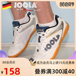 JOOLA优拉尤拉乒乓球鞋男女鞋专业运动鞋儿童防滑牛筋底耐磨透气品牌