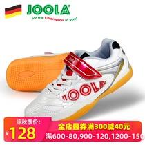 JOOLA优拉尤拉专业乒乓球鞋儿童男女童牛筋底防滑耐磨透气运动鞋