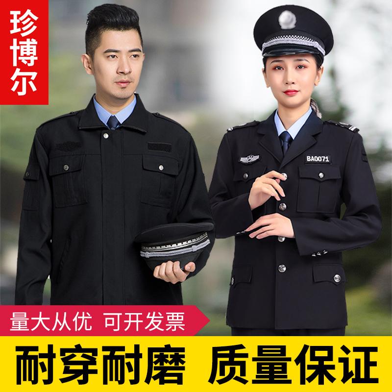 工作服新式工作服套装男女长袖制服