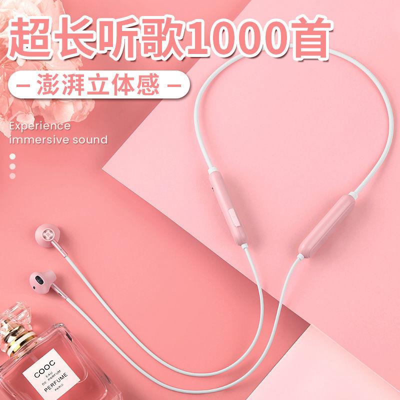 无线运动耳机华为oppo苹果vivo小米质量怎么样