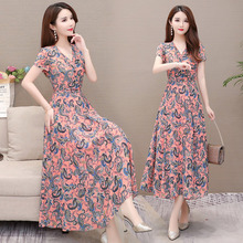 Your Lady's Dress Summer 2019 Popular Skirt New Wide Lady's High-end Broken Chiffon Skirt Trend