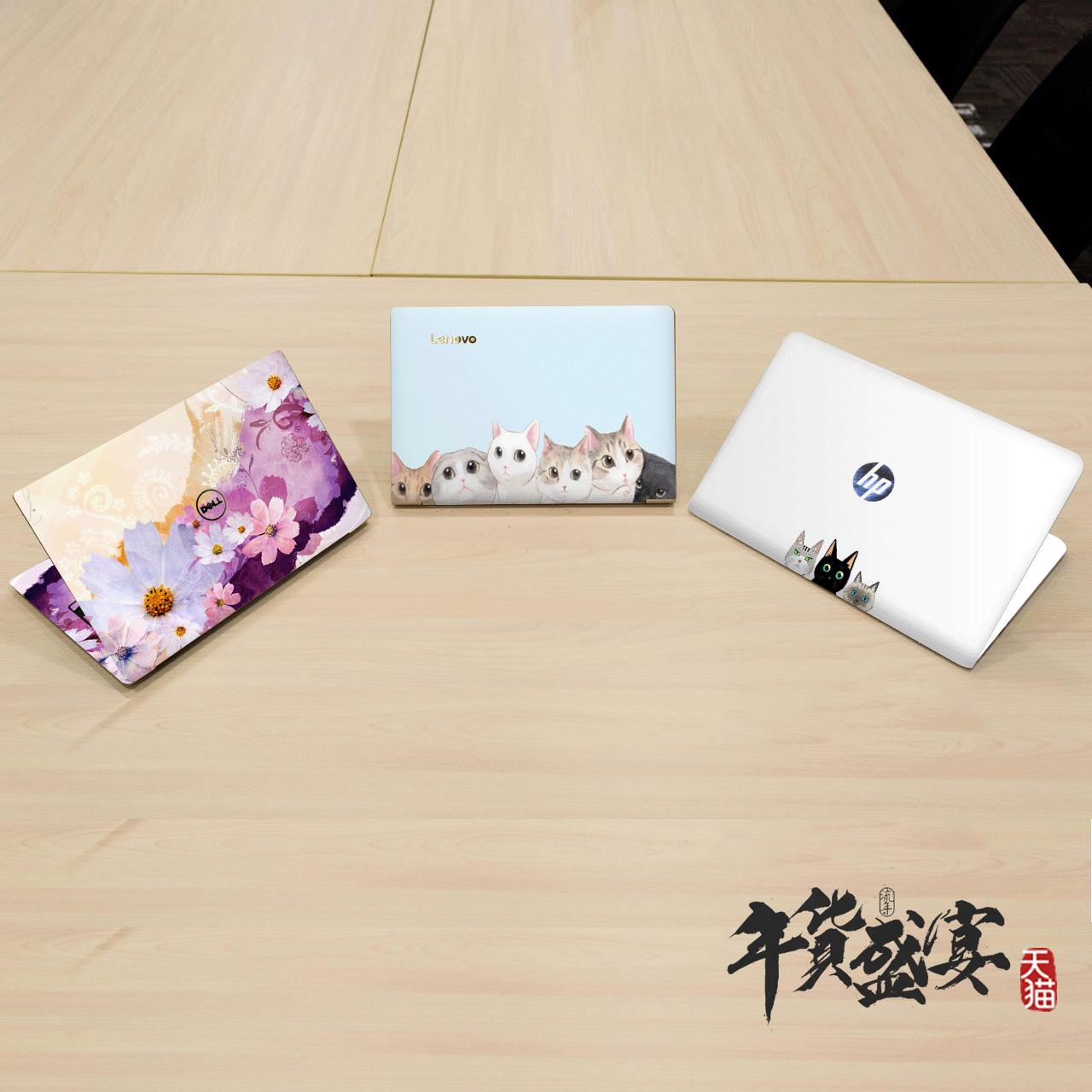 聯想華碩戴爾惠普神舟筆記本電腦貼膜貼紙14寸15.6寸免裁剪定製