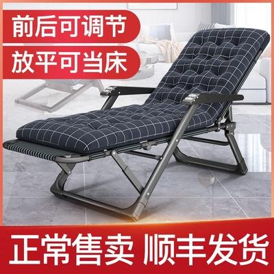 躺椅折叠午休单人便携办公室折叠床家用午睡椅子简易沙滩椅陪护椅