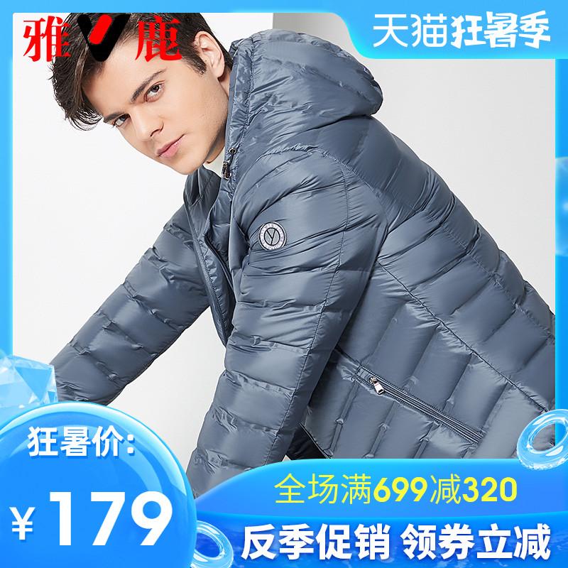 雅鹿輕薄羽絨服男薄款2019新款男士夾克短款秋冬季連帽輕便外套潮