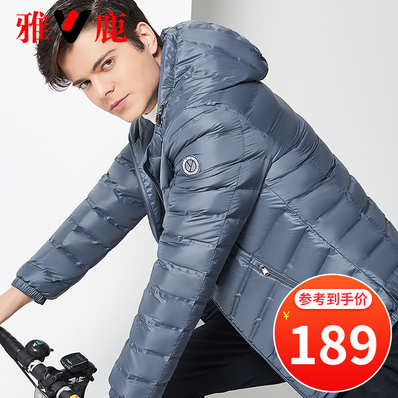 Yalu light down men's thin 2019 new men's jacket short autumn winter hooded light coat trend