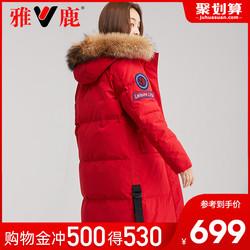 雅鹿2020年冬装新款派克韩版时尚加厚羽绒服女中长款过膝反季外套