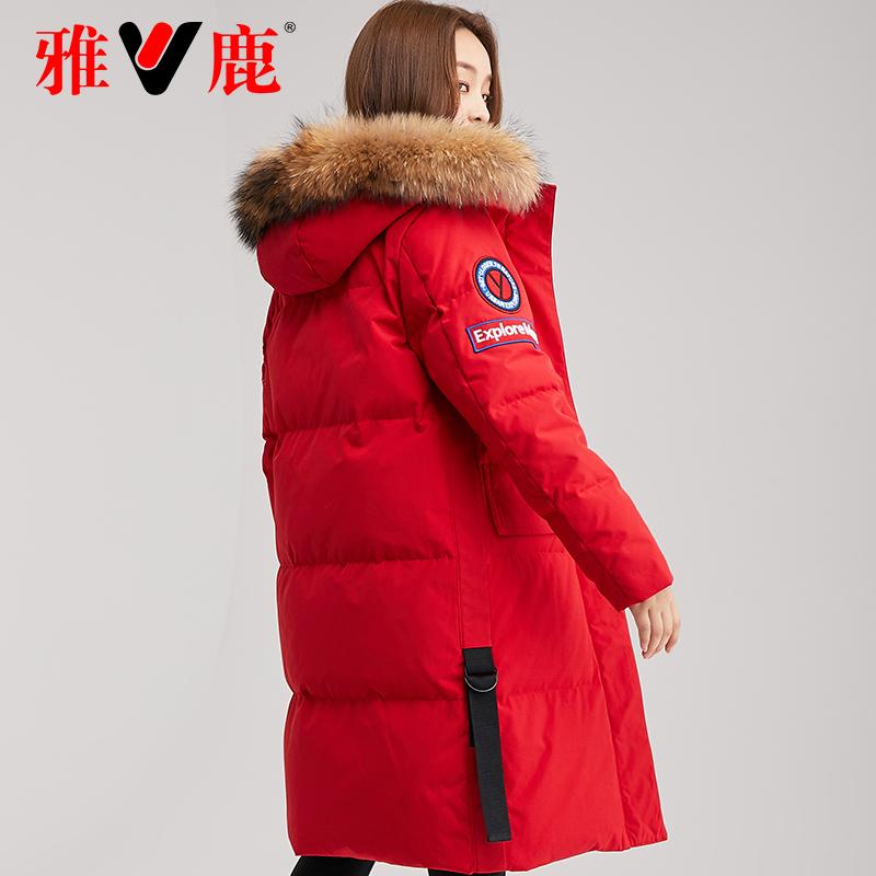 韩国代购女装