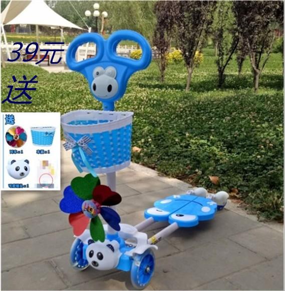 滑板车滑行车2-6岁蛙式车滑行车4轮四轮闪光3岁4岁儿童剪刀车