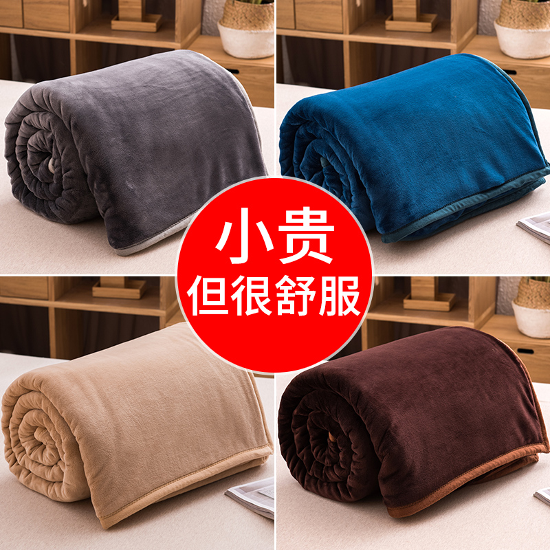 珊瑚毯子夏季人空调法兰绒毛毯床单