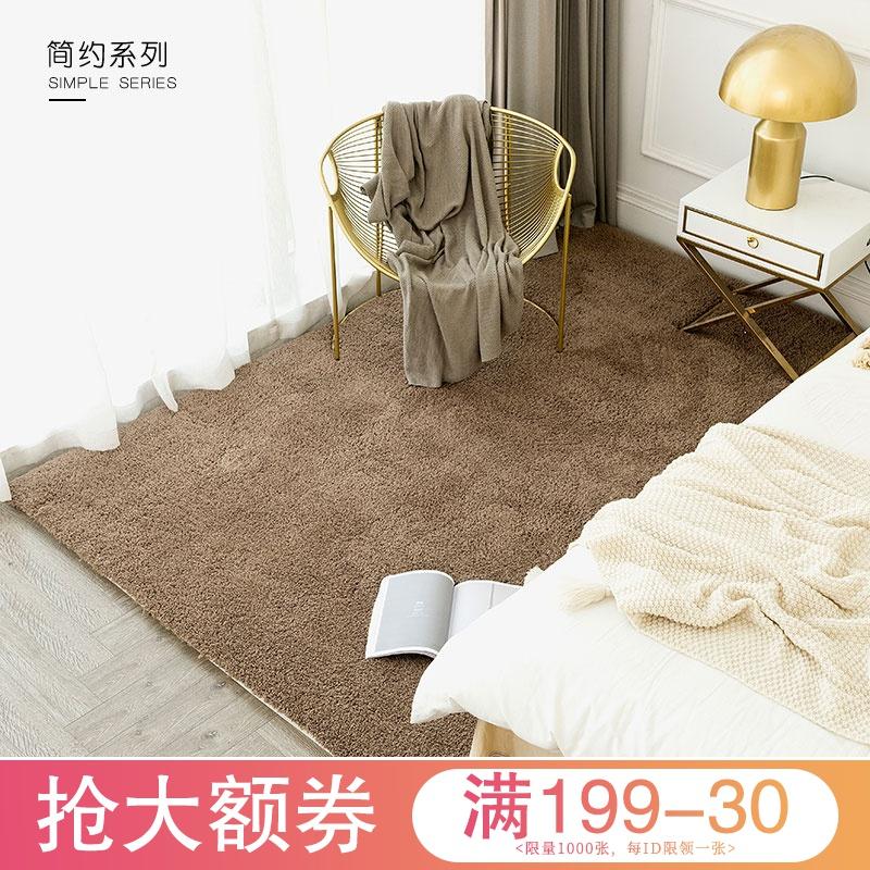 满99元可用15元优惠券客厅卧室可爱北欧现代简约床边毯