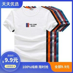男士短袖t恤夏季纯棉潮流圆领纯色男打底衫宽松半袖白丅男装体恤