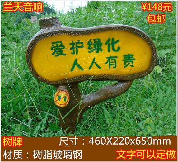 На открытом воздухе водонепроницаемый газон динамик дерево карты газон динамик на открытом воздухе динамик динамик сообщество сад лес фон музыка