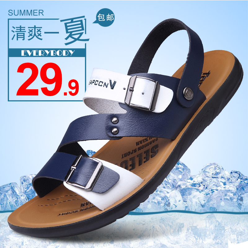 Mens sandals new summer sandals mens casual beach shoes mens breathable open toe leather sandals mens shoes trend