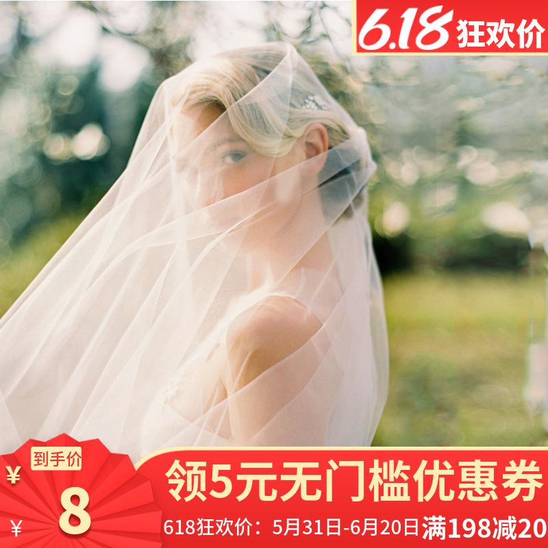 素纱光纱新娘裸纱婚纱头纱摄影写真旅游超仙结婚头纱网红头纱森系