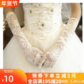 水晶相恋钉珠红色蕾丝婚纱手套配饰结婚长款连指手套女士新娘手套