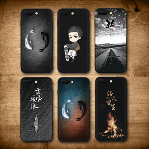 苹果iphone6plus小米8mix2s三星s8s9华为p9mate10pro9nova3e软vivox7x9x20x21女6s手机7p壳男x防摔潮6x硅胶套