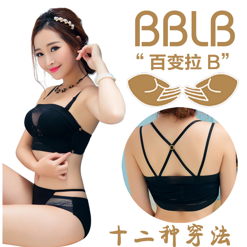 Strapless underwear womens small chest without steel ring